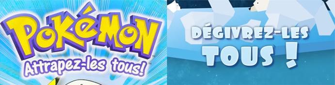 pokemon-et-FDJ-dégivrez-les-tous-ALASKASH