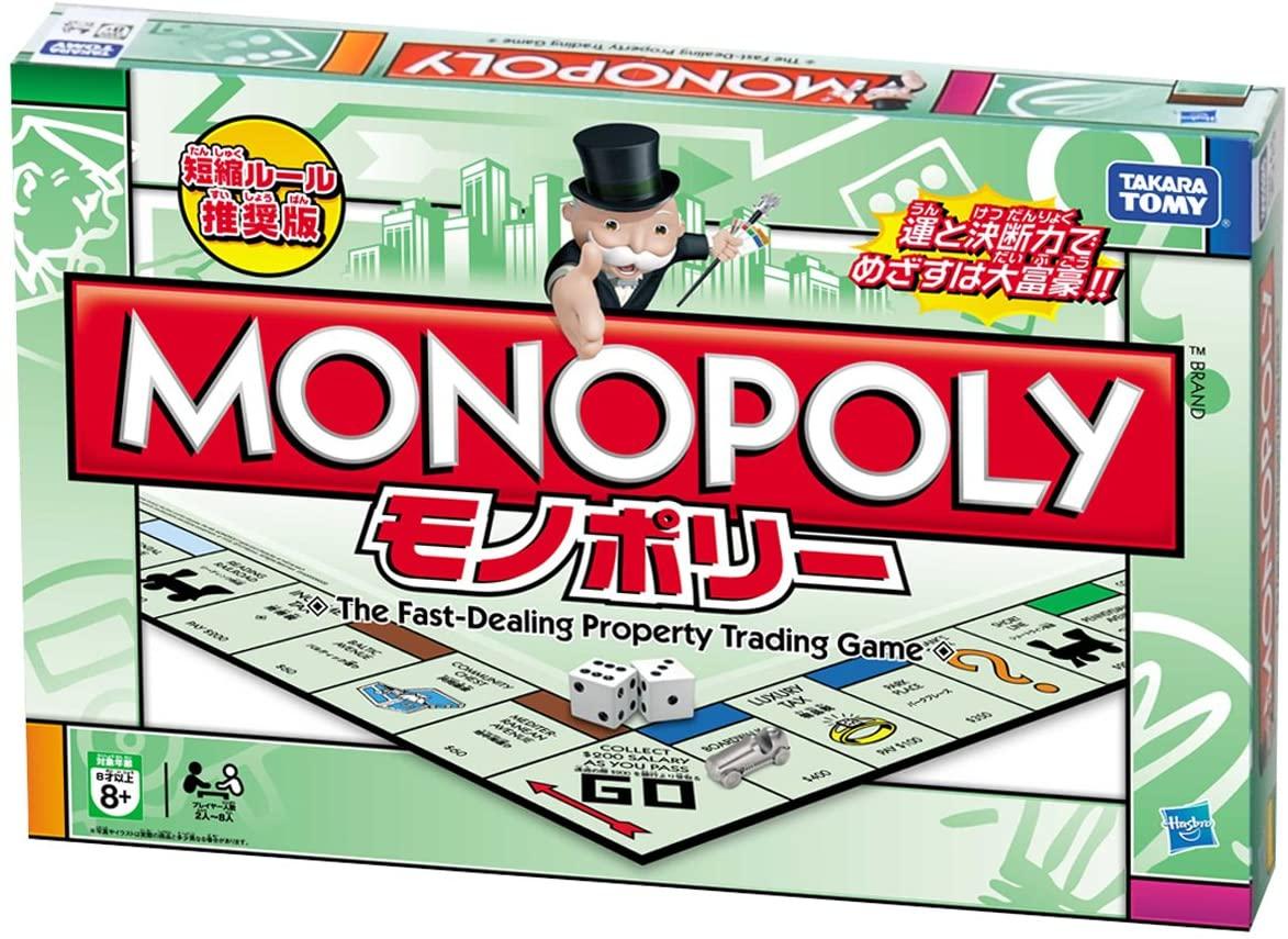 Jeu Monopoly Japonais